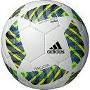 エレホタ フットサル 【adidas|アディダス】フットサルボール3号球aff3100