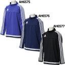 ジュニア ACE TIRO15 長袖トレーニングジャージー 【adidas|アディダス】サッカージュニアウェアーbcj51