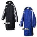ジュニア KIDS SHADOW ロングボアコート 【adidas|アディダス】サッカージュニアウェアーbcj57