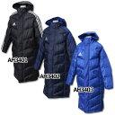 ジュニア KIDS SHADOW ロングパデッドコート 【adidas アディダス】サッカージュニアウェアーlou02-sale