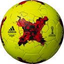 クラサバ キッズ イエロー 【adidas|アディダス】サッカーボール4号球af4200y