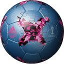 クラサバ グライダー ブルー 【adidas|アディダス】サッカーボール4号球af4204bp