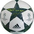 UEFAチャンピオンズリーグ 2016-2017 グループリーグ大会 レプリカ フィナーレキッズ 【adidas|アディダス】サッカーボール4号球af4400wg