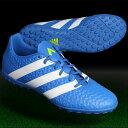 エース 16.4 TF ショックブルーS16×ランニングホワイト 【adidas|アディダス】サッカートレーニングシューズaf5058