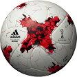 クラサバ 試合球 【adidas|アディダス】サッカーボール5号球af5200