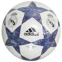 レアルマドリッド 16-17 フィナーレ キャピターノ 【adidas|アディダス】サッカーボール5号球af5403rm