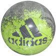 エックス フットサル グレー×イエロー 【adidas アディダス】フットサルボール4号球aff4613gy