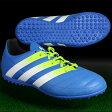 ジュニア エース 16.3 TF J LE ショックブルーS16×セミソーラースライム 【adidas|アディダス】ジュニアトレーニングシューズaq2065