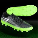 ジュニア メッシ 16.3-ジャパン HG J ダークグレー×シルバーメット 【adidas|アディダス】サッカージュニアスパイクaq3520