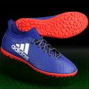 エックス 16.3 TF カレッジロイヤル×シルバーメット 【adidas|アディダス】サッカートレーニングシューズba8287