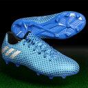 ジュニア メッシ 16.1 FG/AG J ショックブルーS16×マットシルバー 【adidas|アディダス】サッカージュニアスパイクbb3852