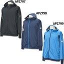 UF ライトスウェットフードSALジャケット 【adidas|アディダス】サッカーフットサルウェアーbir61