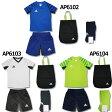 ジュニア KIDS X Rengi トレーニング スターターセット 【adidas|アディダス】サッカーフットサルジュニアウエアーbiw75