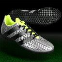 エース 16.3 TF シルバーメット×コアブラック 【adidas|アディダス】サッカートレーニングシューズs31959