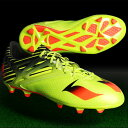 メッシ 15.1 J セミソーラースライム×ソーラーレッド 【adidas|アディダス】サッカージュニアスパイクs74687