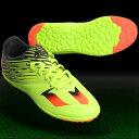 メッシ 15.3 TF J セミソーラースライム×ソーラーレッド 【adidas|アディダス】ジュニアトレーニングシューズs74697