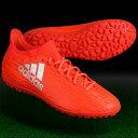 エックス 16.3 TF ソーラーレッド×シルバーメット 【adidas|アディダス】サッカートレーニングシューズs79576