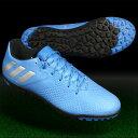 メッシ 16.3 TF ショックブルーS16×マットシルバー 【adidas|アディダス】サッカートレーニングシューズs79641