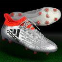 エックス 16.1 FG/AG シルバーメット×コアブラック 【adidas アディダス】サッカースパイクs81939
