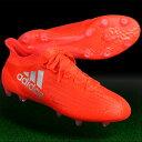 エックス 16.1 FG/AG ソーラーレッド×シルバーメット 【adidas アディダス】サッカースパイクs81940