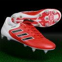 コパ 17.1 SG レッド×コアブラック 【adidas|アディダス】サッカー取替式スパイクs82268