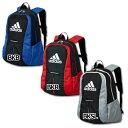 ボール用デイパック 【adidas|アディダス】サッカーフットサルバッグadp24
