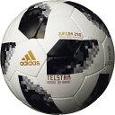 テルスター 18 試合球レプリカ ジュニア290 【adidas|アディダス】サッカーボール4号
