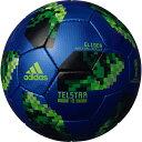 テルスター 18 試合球レプリカ グライダー ブルー 【adidas|アディダス】サッカーボ