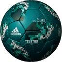 テルスター 18 試合球レプリカ グライダー ドイツ 【adidas|アディダス】サッカーボ