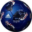 テルスター 18 試合球レプリカ グライダー JFA 【adidas|アディダス】サッカーボール