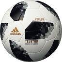 テルスター 18 試合球レプリカ ルシアーダ 【adidas|アディダス】サッカーボール5号