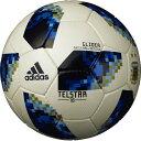 テルスター 18 試合球レプリカ グライダー アルゼンチン 【adidas|アディダス】サッ