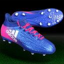 ジュニア エックス 16.1 FG/AG J ブルー×ランニングホワイト 【adidas|アディダス】サッカージュニアスパイクbb5692