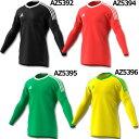REVIGO 17 長袖ゴールキーパーシャツ 【adidas|アディダス】サッカーフットサルウェアーbwp26
