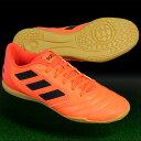 エース タンゴ 17.4 サラ ソーラーオレンジ×コアブラック 【adidas|アディダス】フットサルシューズby2236