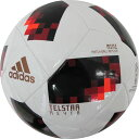 テルスター ミチター ミニ 試合球レプリカ 【adidas|アディダス】サッカーボール1号球afm1300f