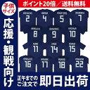 【正午までの注文で即日出荷】アディダス サッカー日本代表 2018 ホーム レプリカユニ
