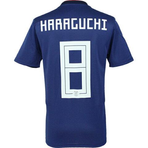 アディダス サッカー日本代表 2018 ホーム レプリカユニフォーム 半袖 8.原口元気 cv5638 【adidas|アディダス】サッカー日本代表レプリカウェアーdrn93-8-haraguchi