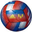 メッシ ブルー×レッド 【adidas|アディダス】サッカーボール5号球af5656me