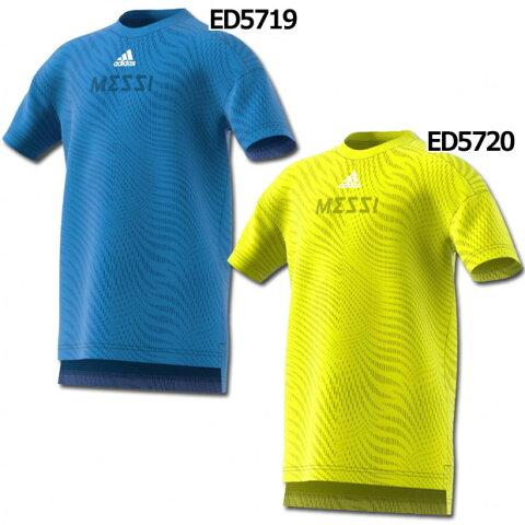 ジュニア KIDS YB メッシ トレーニングジャージー 【adidas|アディダス】サッカーフットサルジュニアウェアーfym03