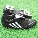 アブソラドパワースワーブTRX HG WF ブラック×ランニングホワイト×トゥルーブルー 【adidas|アディダス】サッカースパイク