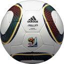 2010 FIFA ワールドカップ™ 南アフリカ大会 レプリカ 4号球 ジャブラニ ルシアーダ 【adidas|アディダス】サッカーボール4号球