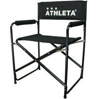 ディレクターチェアー 【ATHLETA:アスレタ】サッカーフットサルアクセサリー05210の画像