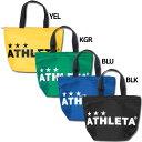 保冷トートバッグ M 【ATHLETA アスレタ】サッカーフットサルバッグ05236m