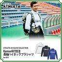 Kemari87別注 長袖ハイネックプラシャツ 【ATHLETA|アスレタ】サッカーフットサルウェアーko-055