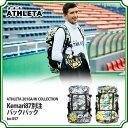 Kemari87別注 バックパック 【ATHLETA|アスレタ】サッカーフットサルバッグko-057