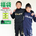 ATHLETA 2020 ジュニア福袋 WINTERセット fuk-20j 【A