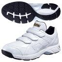 ゴールドステージ ビートインパクト ホワイト×ホワイト 【asics アシックス】ベースボールトレーニングシューズsft10-0101