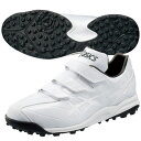 プレスピード TR ホワイト×ホワイト 【asics|アシックス】ベースボールトレーニングシューズsft143-0101