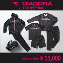 DIADORA 2017 福袋 ブラック 【diadora|ディアドラ】サッカーフットサルウェアーdfp7109